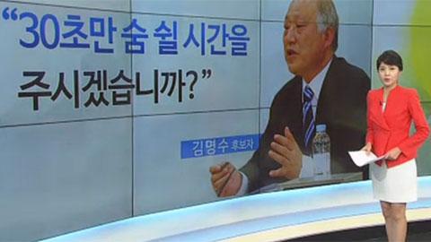 엉뚱 답변하는 김명수 후보자