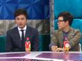 한국의 베컴부부 안정환