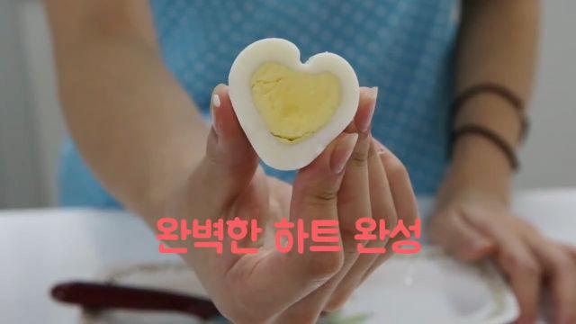하트 달걀로 사랑을 전해보세요