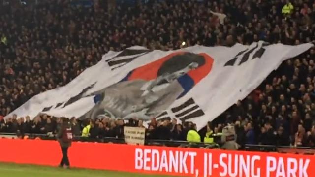 박지성을 향한 PSV의 존경심