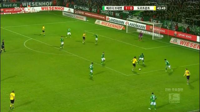 베르더 브레멘 vs 도르트문트