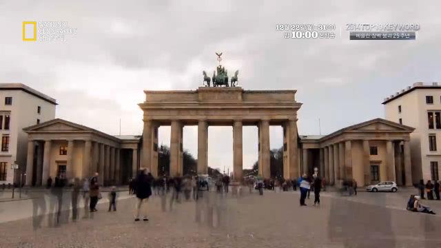 베를린 장벽, 25년 전과 현재