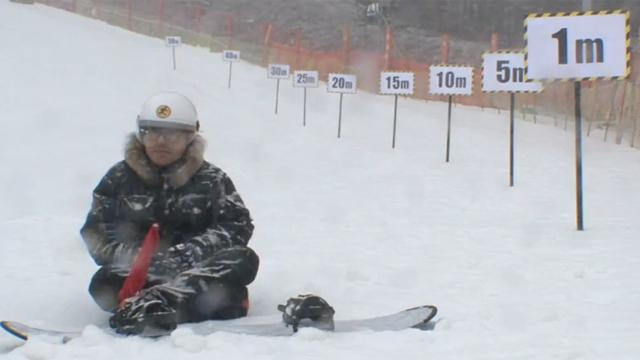 스키장 사고를 부르는 흔한 행동