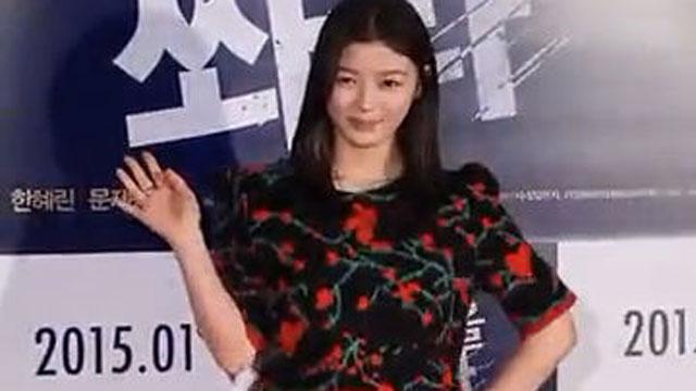 성숙한 김유정 이젠 소녀 아니야