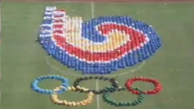 88올림픽 성공은 소매치기 덕분?