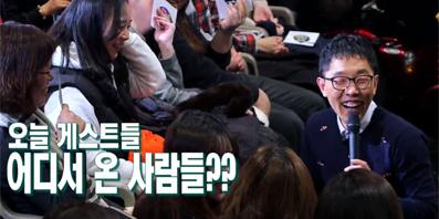 """김제동, 고3에게 """"나와 결혼하자마자 할머니 된다"""" [힐링캠프] 176회 20150323"""