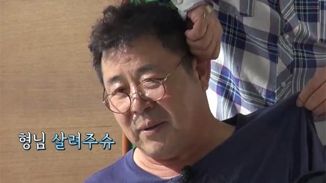귀 잡힌 일섭 그 결과 . .