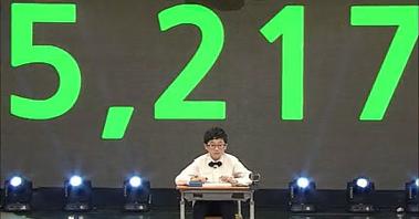 11살 꼬꼬마의 천재적인 암산 실력! [놀라운 대회 스타킹] 406회 20150328