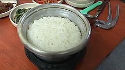 맛있는 냄비밥 물 적당량