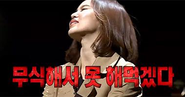 버벅거리는 홍진호, 무식해서 못 해먹겠다! - [크라임씬2] 2회 20150415