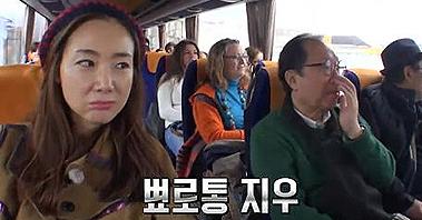 지우 고속버스에서 뾰루퉁해진 이유는? [tvN 꽃보다할배_그리스] 5화