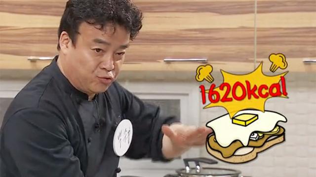 [독점] 악마의 칼로리 샌드위치
