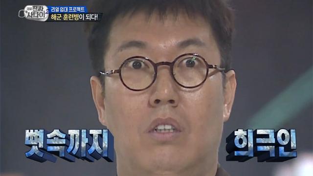 예능신 강림한 훈련병 김영철