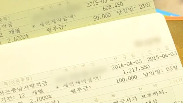 일편단심 39년 장사꾼의 총 자산