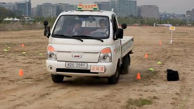 운전 연습 중에 분노의 질주