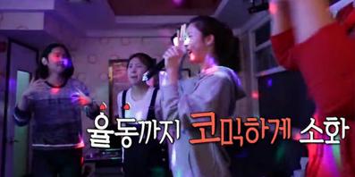 이수경, 노래방을 점령해버린 엄청난 반전 매력! [썸남썸녀] 2회 20150505