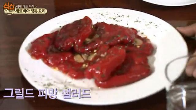 한국인 무조건 좋아할 맛