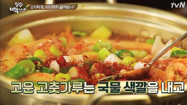 백종원의 비밀 노하우 공개