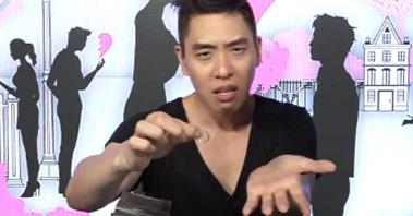 이은결, 100% 성공률 고백 마술 공개! [마리텔] 20150627