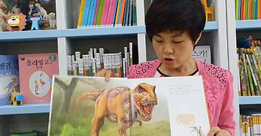 쥬라기 월드, 멋진 공룡의 세계에서 '티고'도 만나요 [북터뷰]아이BOOKTV