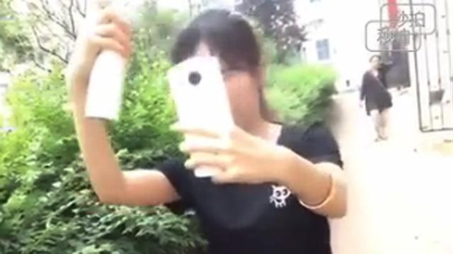 뭔가 짠한 중국여자 인증샷