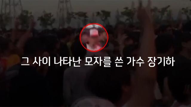 무개념 경호원 휘두른 머리에 '퍽'