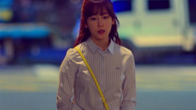 삼총사 패러디 이진욱과 서현진
