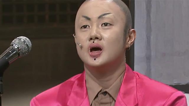 오혁으로 완벽 변신한 박나래