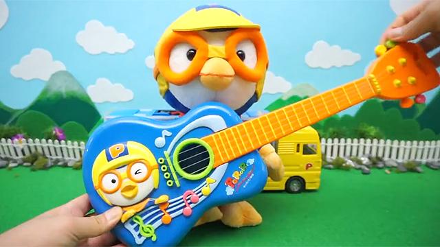 신나는 뽀로로 기타 연주 놀이