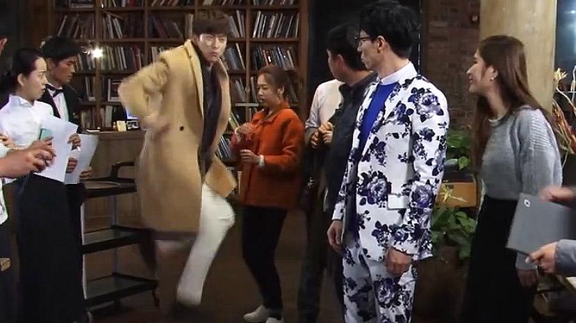 윤현민 메뚜기 춤에 유재석 반응