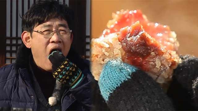 딸기 튀김 한 입 먹더니 깜짝