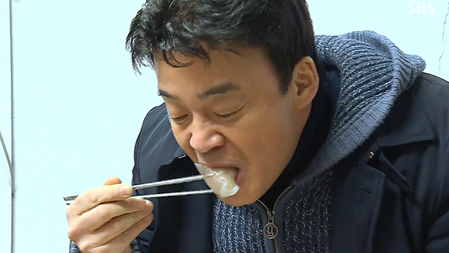 백종원이 먹고 흠뻑 취한 만두