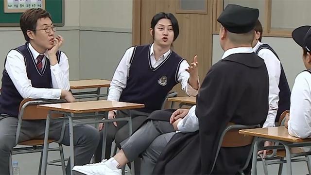 호동이 잡는 신흥 돌 아이 희철