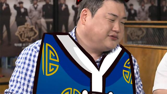 중국 만두집 사장 같은 비주얼