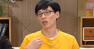 최초공개! 유느님의 성공 비결은? [해피투게더3] 454회 20160623