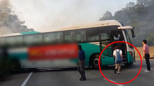 위기 순간 버스 기사 구한 시민들