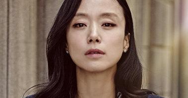 tvN '굿 와이프' 제작발표회