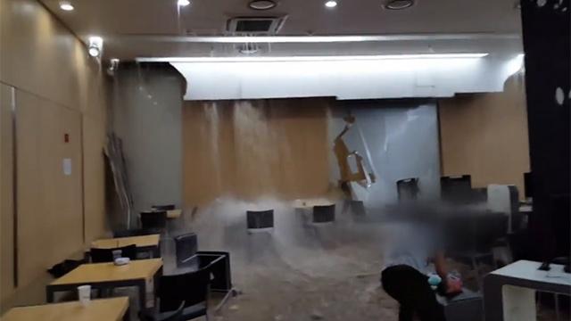갑작스러운 폭우 도서관 물난리
