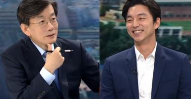 [공유 뉴스룸] 영화 '부산행'의 결말에 대한 생각은? [JTBC STAR] 20160721