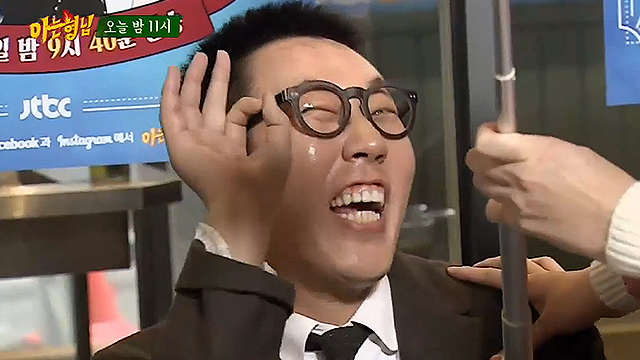 시청률 3% 공약한 김영철의 최후