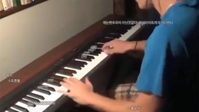 피아노 연주 실력에 깜짝 놀랐어