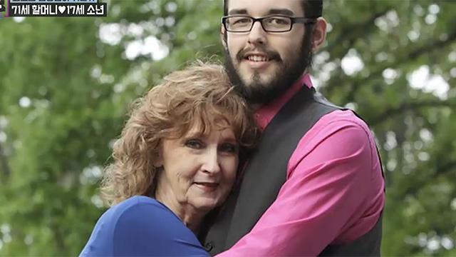 충격에 빠뜨린 54세 나이차 결혼