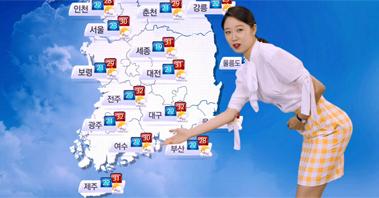 공효진, '엉뽕' 장착한 생계형 기상캐스터로 '첫 등장' [질투의 화신] 1회 20160824