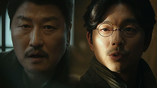 믿고 보는 배우들이 온다 '밀정'