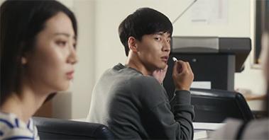 태구드라마 Chapter 2: 눈물 젖은 전공