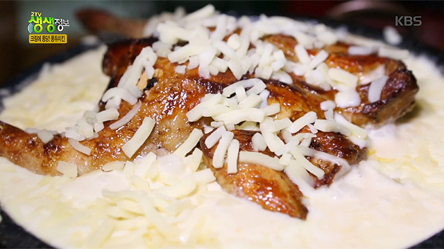 맛있는 치킨이 퐁듀 속으로 퐁당