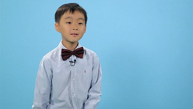 한국말이 더 어려운 9살 소년