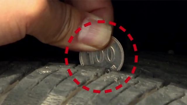 타이어에 동전을 올려놓으면