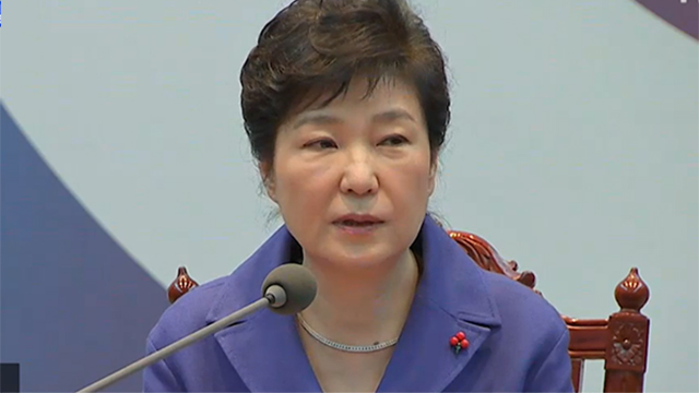 박 대통령 탄핵 가결 입장 발표