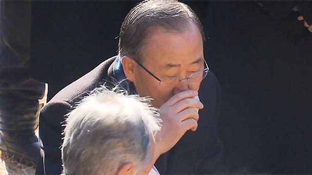 퇴주잔 논란, 반기문 전 사무총장